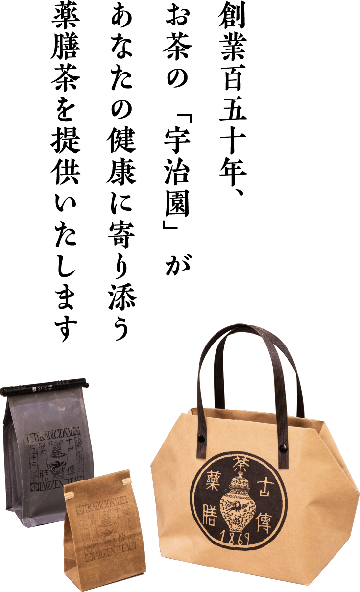 オンラインショッピングへ